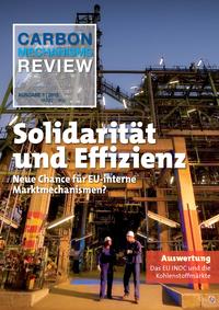 Titelbild; Schriftzug: Solidarität und Effizienz